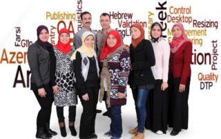 Cairo Team